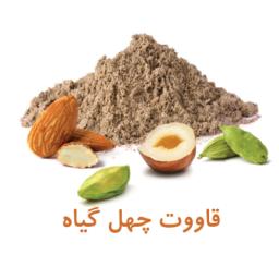 قائوت کرمان