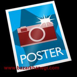 ساخت پوستر مقاله و پروژه