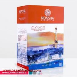 چای اصیل ایرانی عطری 350 گرمی