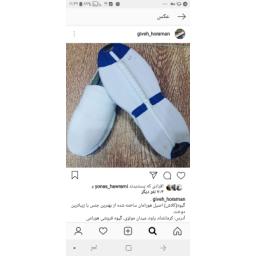صنایع دستی گیوه هورامان