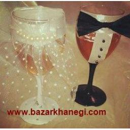 جام عسل عروس داماد