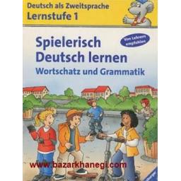 تدریس زبان شیرین آلمانی ;)