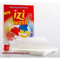 دستمال لباسشویی ایزی وش