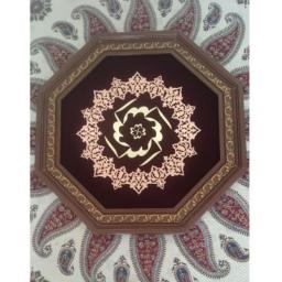 تابلوی فلزی مس وبرنج الله