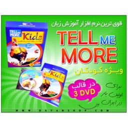 آموزش زبان ویژه کودکان (tell me more)
