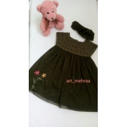 لباس کودکانه