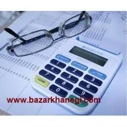 خدمات حرفه ای حسابداری