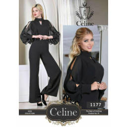 اورال مجلسی Celine