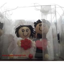 هدیه عروس