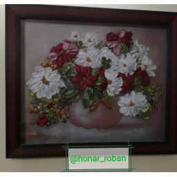 تابلو روبان دوزی گل