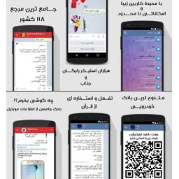 تلگرام طلایی + هزاران استیکر رایگان