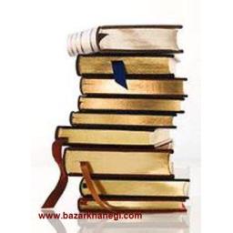 تدريس ادبيات و زبان فارسي در تمام رشته ها