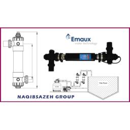 دستگاه UV ضدعفونی کننده EMAUX