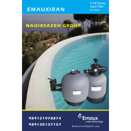 فیلتر شنی  EMAUX مدل P500