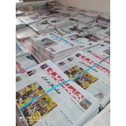 بورس فروش کلی انواع روزنامه