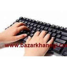 تایپ انواع متون انگلیسی و عربی