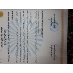 تدریس زبان فارسی راهنمایی و دبیرستان