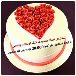 کیک فانتزی طرح قلب