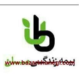 بیمه عمر مان بیمه ایران