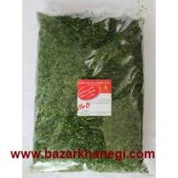 سبزی منجمد