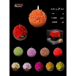 شمع تزیینی سبد گل جدید