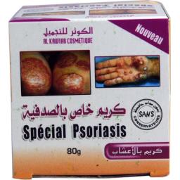 درمان تضمینی پسوریازیس
