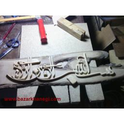 معرق کاری و مشبک چوب دست ساز زیبا