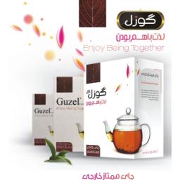 چای گوزل اصل