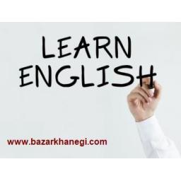 آموزش زبان انگلیسی از مبتدی تا حرفه ای