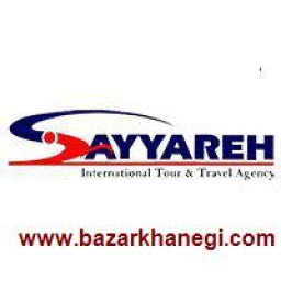 خدمات نوین در گردشگری