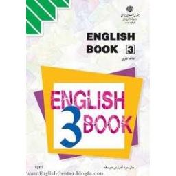 تدریس خصوصی زبان انگلیسی دوره دبیرستان