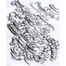آموزش خوشنویسی با خودکار و قلم