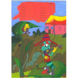 نقاشی آبرنگ و گواش 2