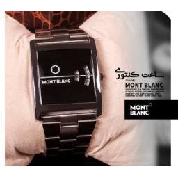 ساعت مچی کنتوری مدل Mont Blanc