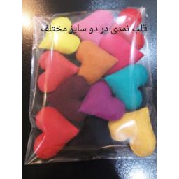قلبهای نمدی رنگی