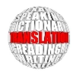 ترجمه انگلیسی به فارسی و فارسی به انگلیسی