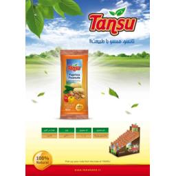 بادام زمینی پاپریکا TANSU