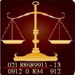 وکیل پایه یک و مشاوره حقوقی و وکالت توسط دک
