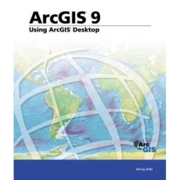 آموزش مقدماتی نرم افزار ArcGIS 9.3