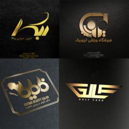 طراحی لوگو - لوگوتایپ - آرم و نشان