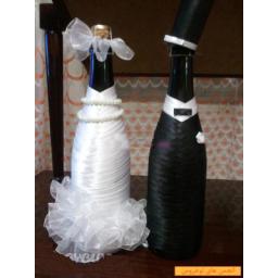 دلستر تزیینی عروس و داماد برای تزیین یخچال عروس ..