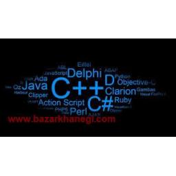 آموزش برنامه نویسی با زبان ساده