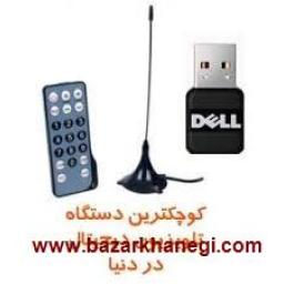 کوچکترین دستگاه دیجیتال برای کامپیوتر