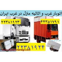 اتوبار پونک 44351791