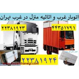 اتوبار فردوس 44351791