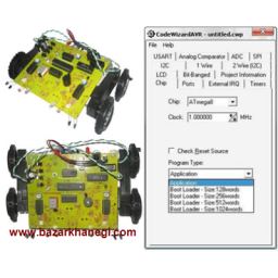 فروش لوازم و تدریس صنایع رباتیک