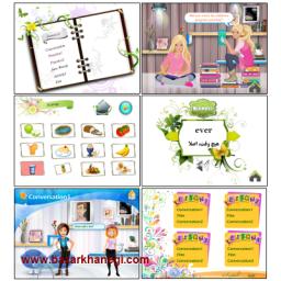 نرم افزار آموزش زبان انگلیسی (طرح درس معلمان)