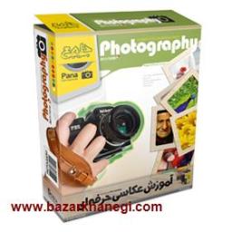 سی دی آموزش عکاسی حرفه ای