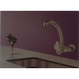 شیر مخلوط ظرف شویی دیواری