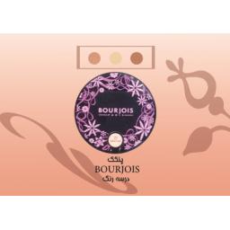 پنکیک Bourjois